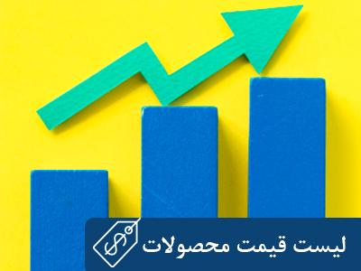 لیست قیمت محصولات تکاب اتصال - صفحه اصلی