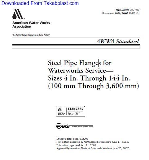 تصویر استاندارد c-207 آمریکا برای لوله های فلنج دار