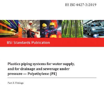 استاندارد iso4427 - پارت سوم اتصالات