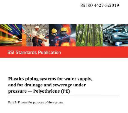 استاندارد iso4427 - پارت پنجم تناسب برای سیستم بهتر